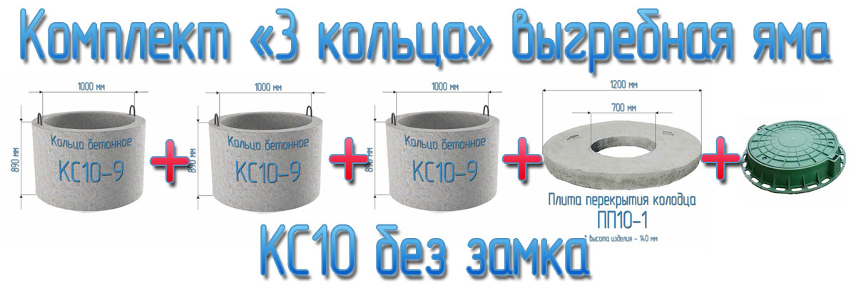 6758b495fd93 Бетонные кольца в Нижнем Новгороде - Бетонные кольца в Нижнем Новгороде